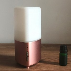 H1 (100ml) Rose Gold Ultrasonic Aroma Diffuser/ Air Humidifier/ Purifier/ 7-Color LED, 4-Timer, 3 Hours Mist, Auto Off, Quiet